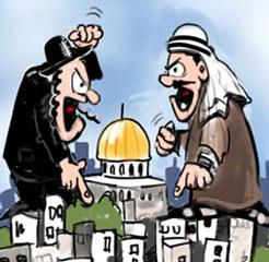 israelitasypaletinso
