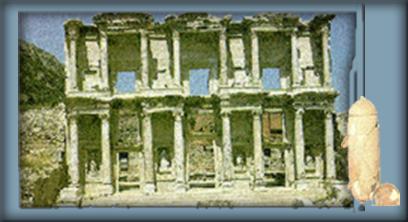 ruinas-de-qumrarn