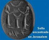 moneda_antigua